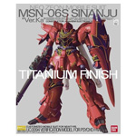 MG-1100-MSN-06S-シナンジュ-