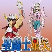 聖闘士星矢 フィギュア 買取価格表